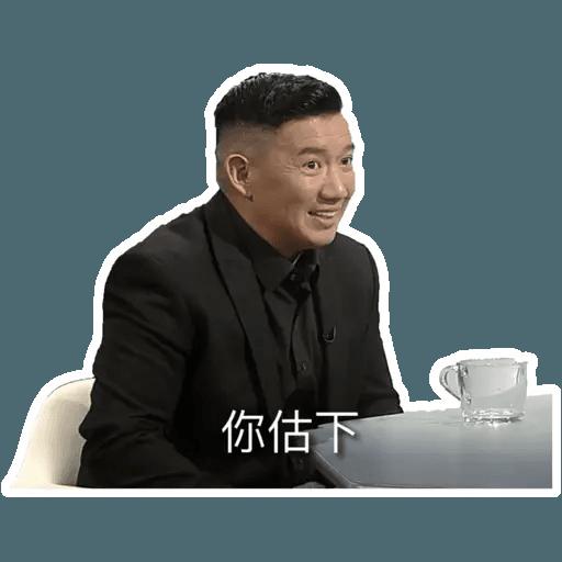 杜生 - Sticker 5
