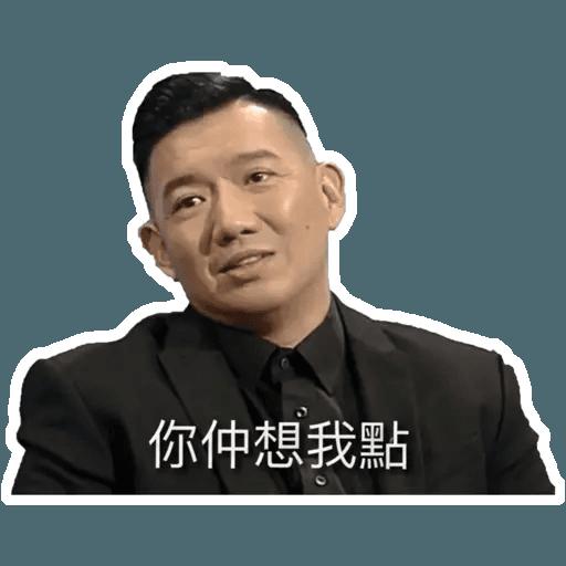 杜生 - Sticker 9