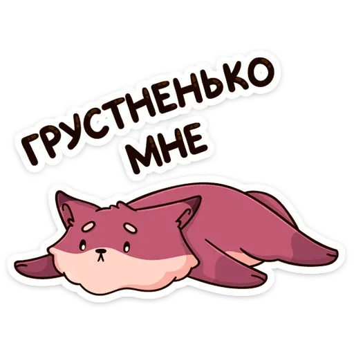 Lisonki - Sticker 30
