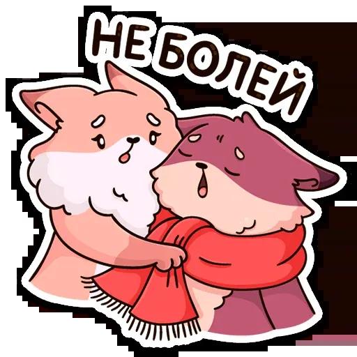 Lisonki - Sticker 28