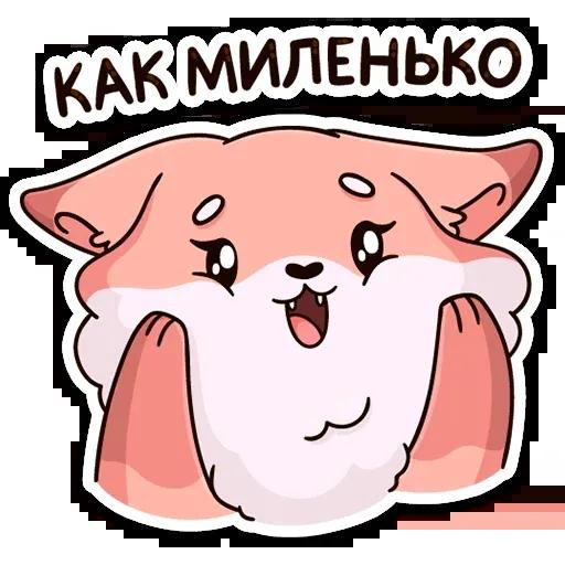 Lisonki - Sticker 26