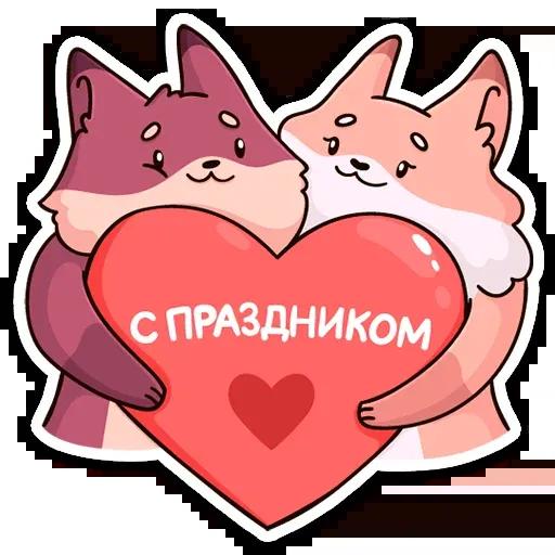 Lisonki - Sticker 12