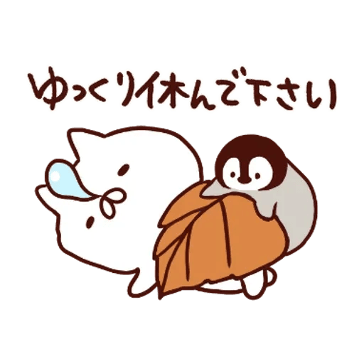 Penguin and Cat : Warm and Cuddy - Sticker 29