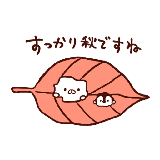 Penguin and Cat : Warm and Cuddy - Sticker 30