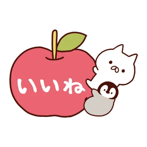Penguin and Cat : Warm and Cuddy - Sticker 4