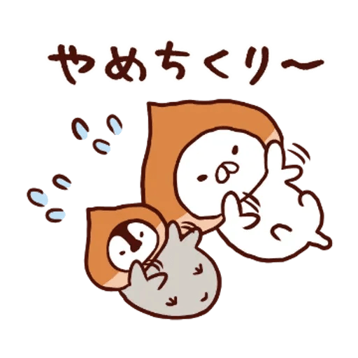 Penguin and Cat : Warm and Cuddy - Sticker 19