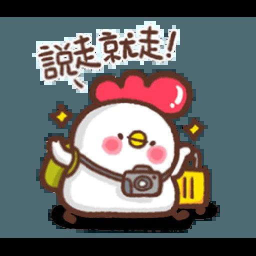 Blah - Sticker 2