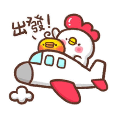 Blah - Sticker 4