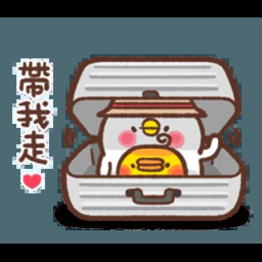 Blah - Sticker 3