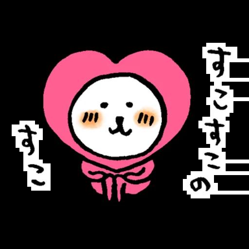 Jokebear 2019 - Sticker 3