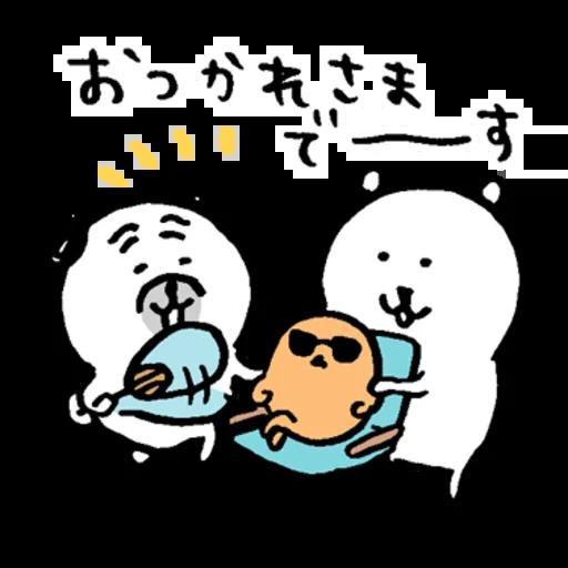 Jokebear 2019 - Sticker 6