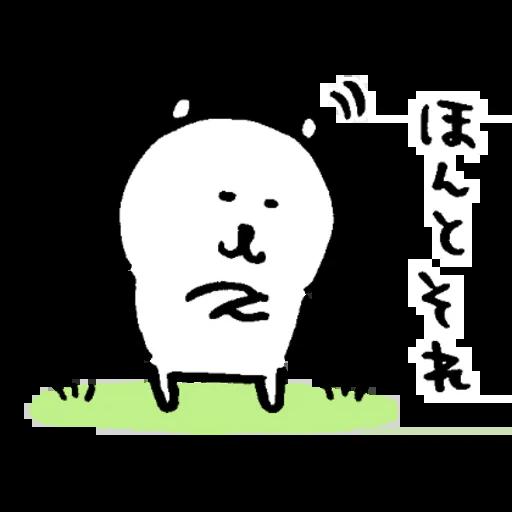 Jokebear 2019 - Sticker 9