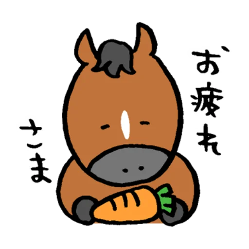 Jokebear 2019 - Sticker 22
