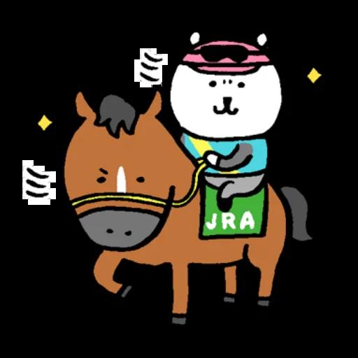 Jokebear 2019 - Sticker 17