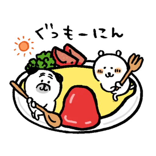 Jokebear 2019 - Sticker 7