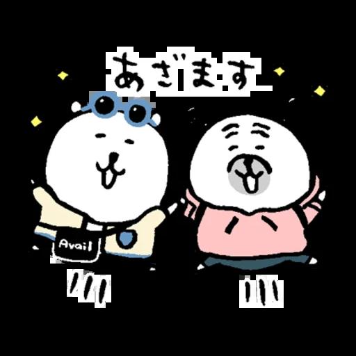 Jokebear 2019 - Sticker 8