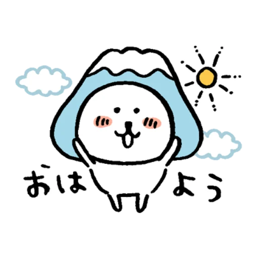 Jokebear 2019 - Sticker 30