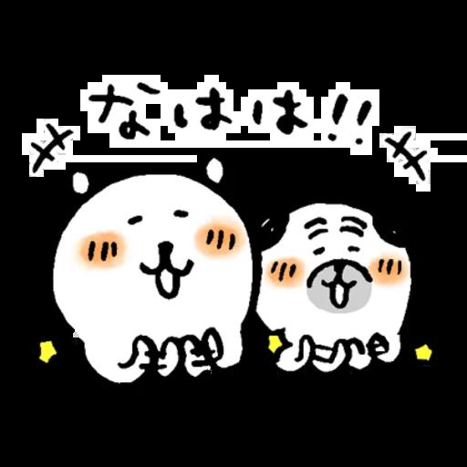 Jokebear 2019 - Sticker 5
