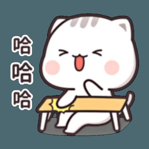 貓小醬 - Sticker 19