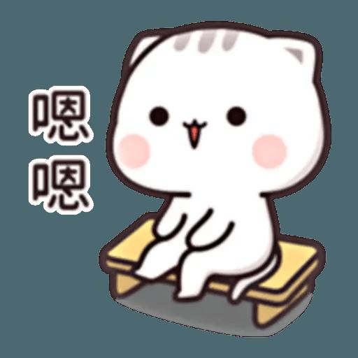 貓小醬 - Sticker 13