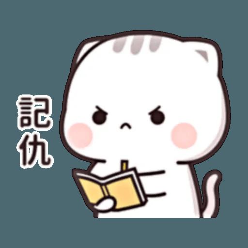 貓小醬 - Sticker 25