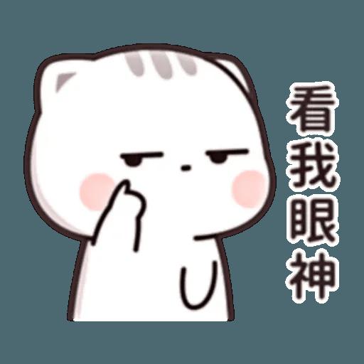 貓小醬 - Sticker 23