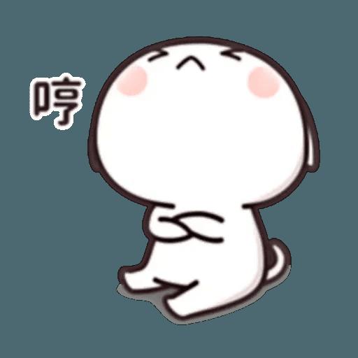 貓小醬 - Sticker 18