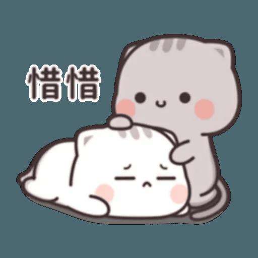 貓小醬 - Sticker 28