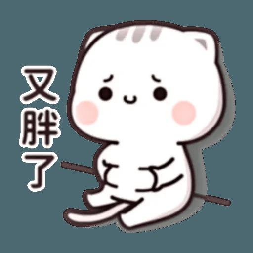 貓小醬 - Sticker 24