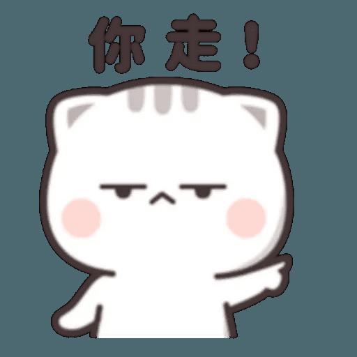 貓小醬 - Sticker 10