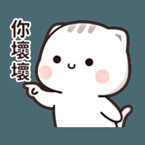 貓小醬 - Sticker 27