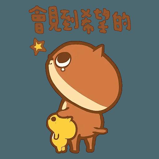 癲噹 DinDong 安慰系列 - Sticker 10