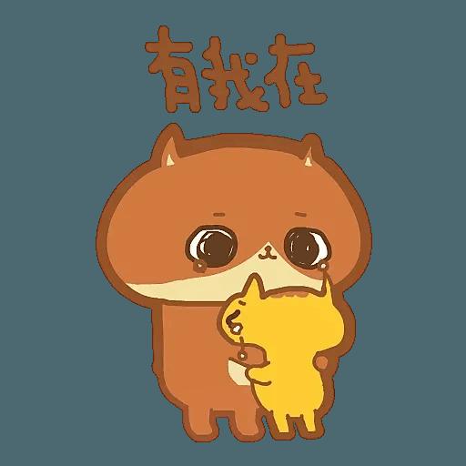 癲噹 DinDong 安慰系列 - Sticker 11