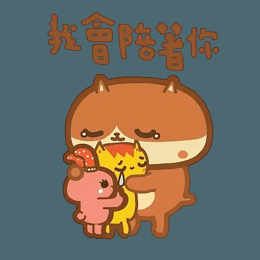 癲噹 DinDong 安慰系列 - Sticker 4
