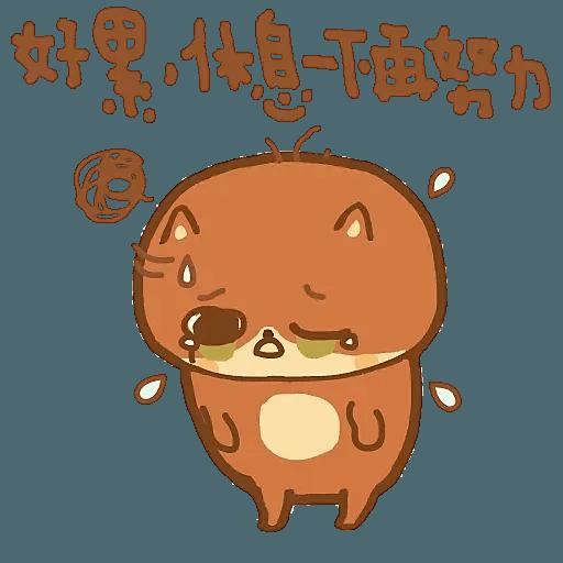 癲噹 DinDong 安慰系列 - Sticker 5
