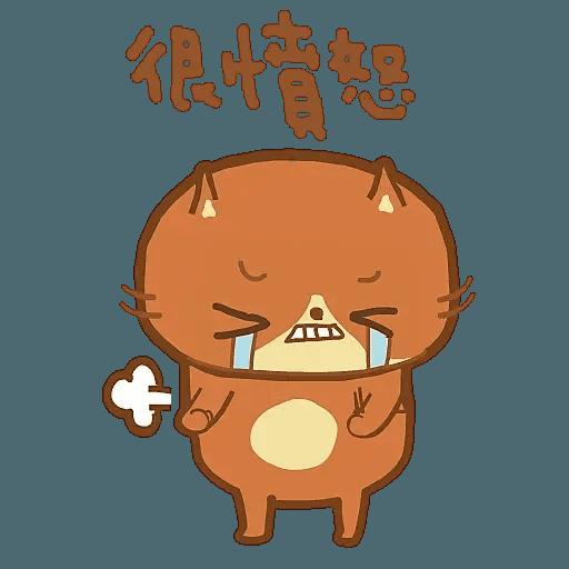 癲噹 DinDong 安慰系列 - Sticker 6