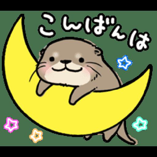 水瀨3 - Sticker 12