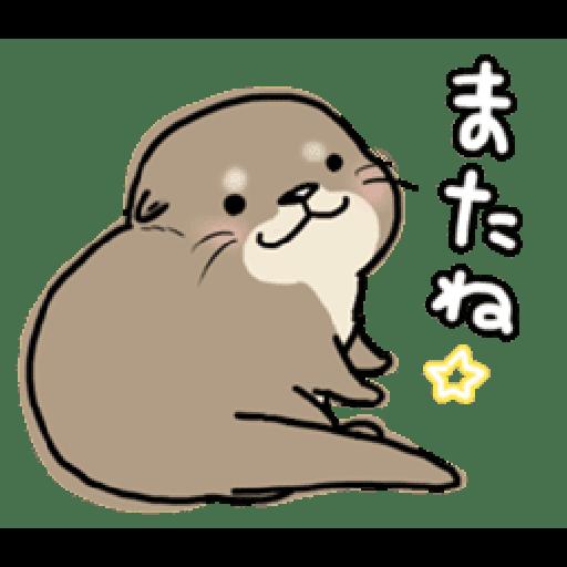 水瀨3 - Sticker 4