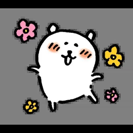 可爱2 -Meong - Sticker 10
