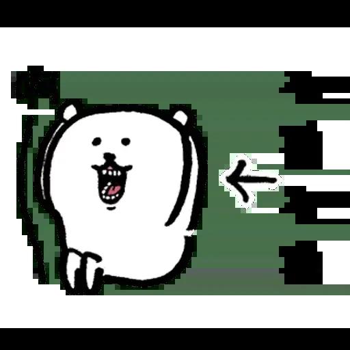 可爱2 -Meong - Sticker 8