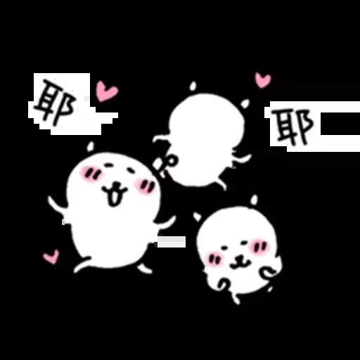 可爱2 -Meong - Sticker 13