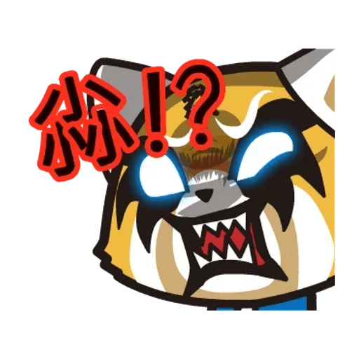 Aggretsuko 01 - Sticker 15