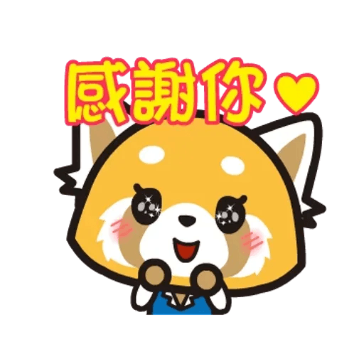 Aggretsuko 01 - Sticker 17