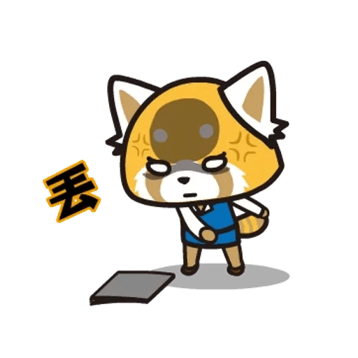 Aggretsuko 01 - Sticker 9