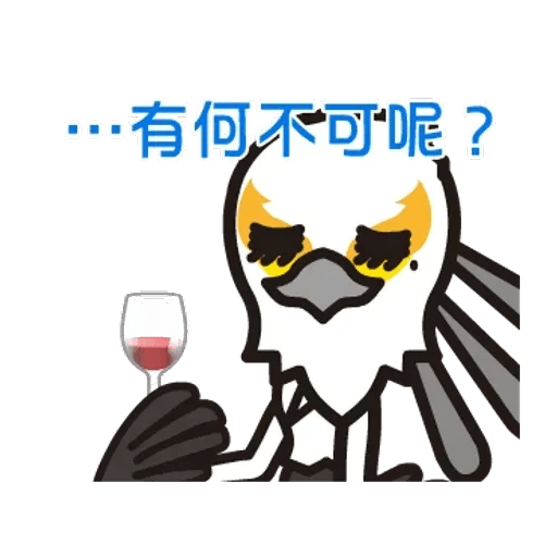 Aggretsuko 01 - Sticker 21
