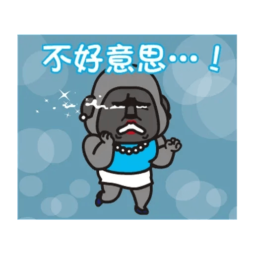 Aggretsuko 01 - Sticker 24
