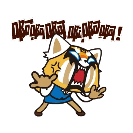 Aggretsuko 01 - Sticker 20