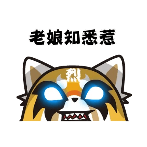 Aggretsuko 01 - Sticker 6
