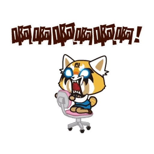 Aggretsuko 01 - Sticker 7