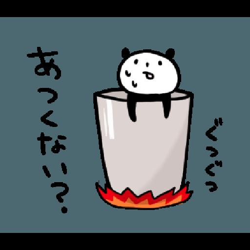 Mahome panda vol.3.1-1 - Sticker 11